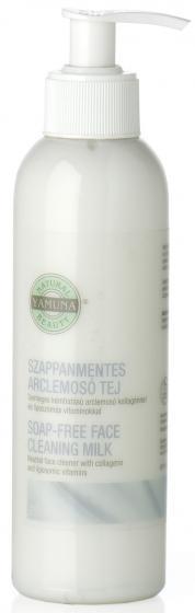 Pleťové mléko s olivovým olejem a kyselinou hyaluronovou 250ml – pro normálí, suchou a citlivou pleť